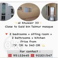 Alkhwair 33 / apartments for Rent