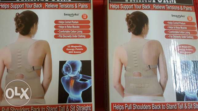 magnetic posture support for women- best quality