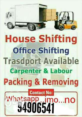 Full time service office shifting house shifting best price