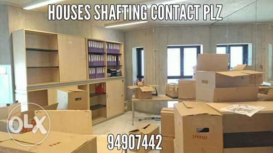 Good services house shafting and moving furniture