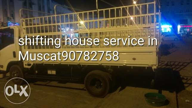 Shifting house in muscat