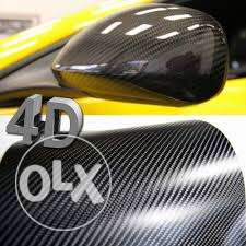 Carbon Fibre 4D Bubble free Air release Vinyl