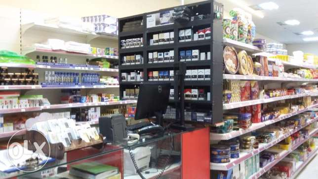 Supermarket We want partner بوشر -  2