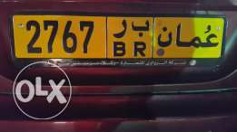 Car Plate Number for Sale ... BR 2767
