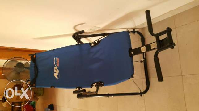 Ab lounge excercise chair in excellent condition
