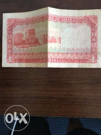 Oman old currency notes