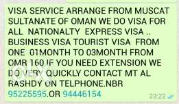 Express visa oman muscat agence in 02days