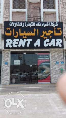 cars for rent with perfect prices
