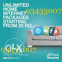 OMANTEL HOME ADSL SERVICES /For More Information Whatsapp Or Call Us :