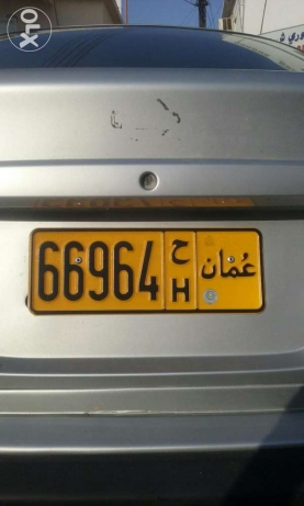 number for sale مطرح -  1
