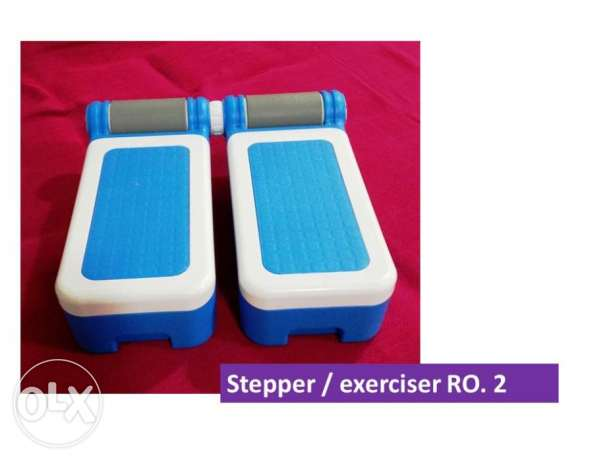 Exercise Stepper RO. 2 !! مسقط -  1