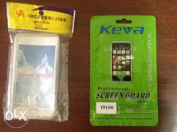 Galaxy S2 (unused) new mobile cover And screen guard for urgent sale