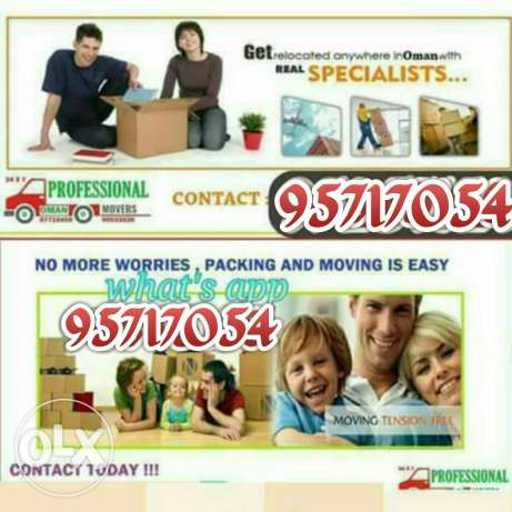 Professional Oman MOVIES Houses shifting service روي -  1