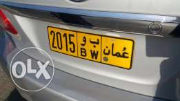 2015 number plate