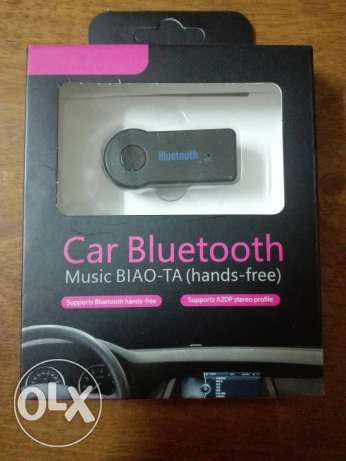Aux Bluetooth device connect ur phone with having Bluetooth option