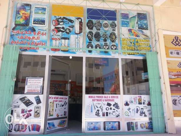 Shop For Sale Computer & Mobile Phone Repair and accessories