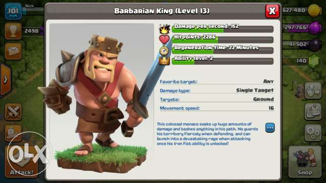 Clash of clan almost everything is max مسقط -  3