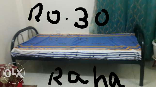 Raha bed for sale
