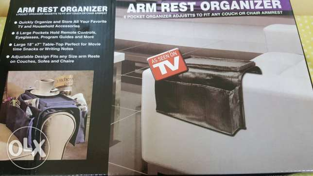 arm rest organizer مسقط -  3