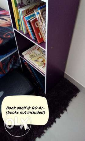 Small Purple Book Shelf Stand (approx. 3 ft)