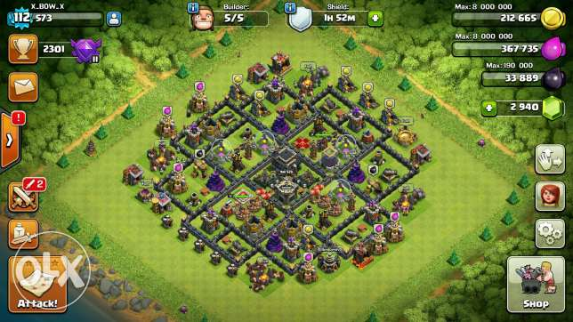 Clash of Clans صحم -  1