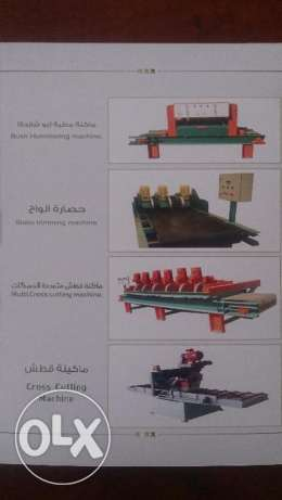 Machines for cutting and Polishing. (Made from Jordan & Italy)