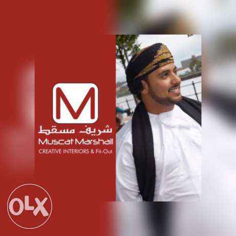 looking for 3Ds max Designer in Muscat