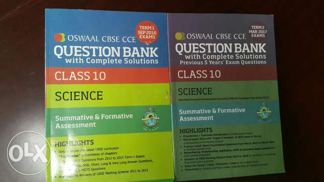 Oswaal - Science for Class 10