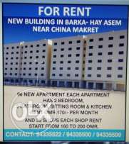 For Rent Flats and Shops in Barka Hay Asm