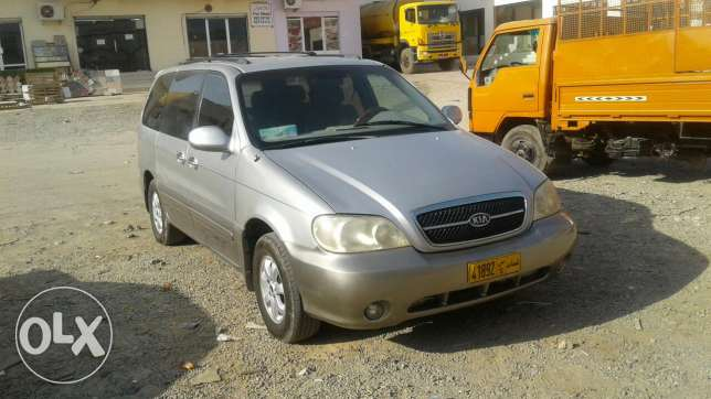 kia For sell صور -  1