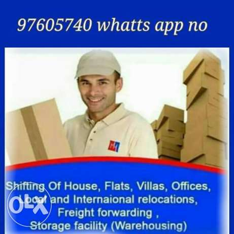House shiftingservice مسقط -  4