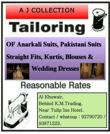 Tailoring Available