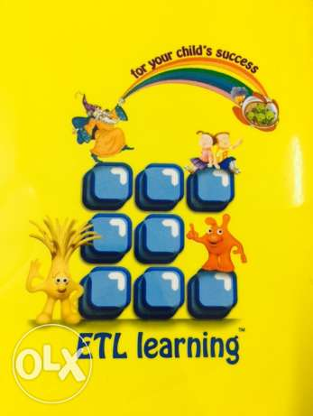 ETL learning time package مسقط -  3
