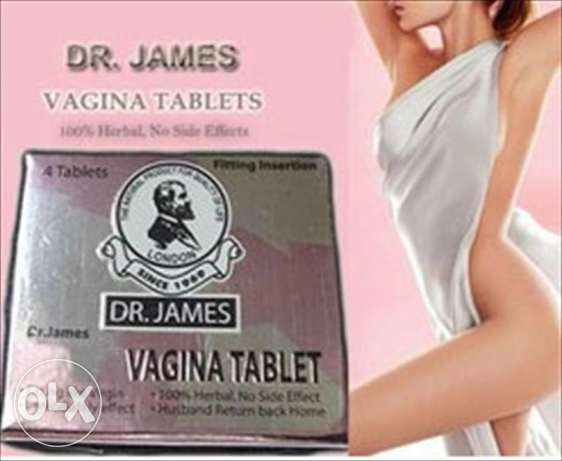 ladies special tablets- one box 4 capsules مسقط -  1