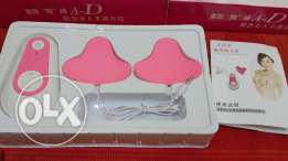 beauty device for women- SPECIAL OFFER