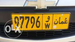 Number plate for sale - 97796 W