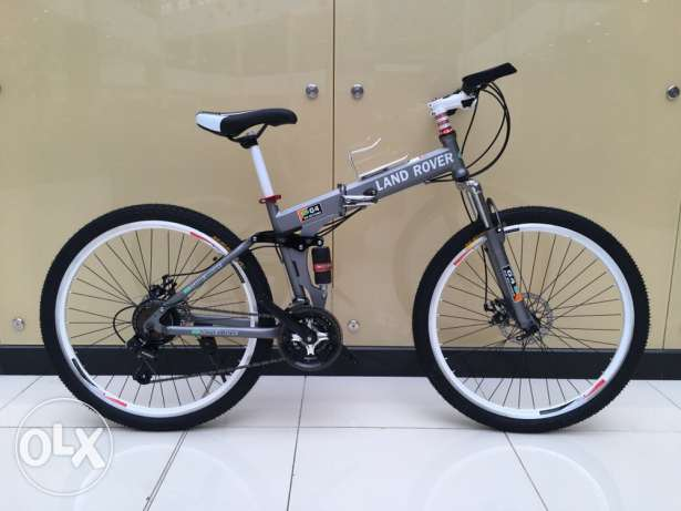Land Rover bicycle silver