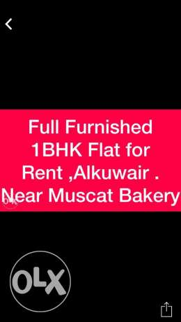 Full Furnished 1BHK Flat for Rent