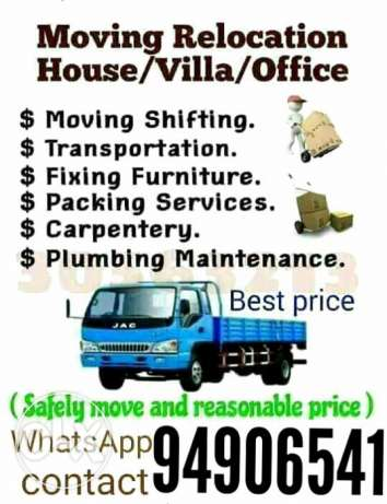 House shifting all Muscat bast price