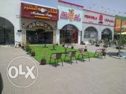 Coffee shop for sales