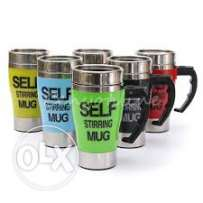 self stirring megcup- long- colour red, yellow
