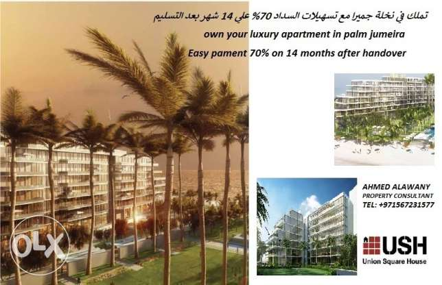 the8 from ifa in palm jumeira 1bedroom + maidr sea view مسقط -  8