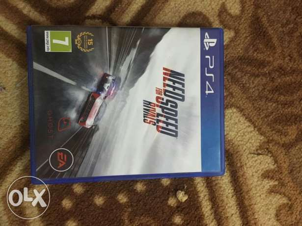Need for speed rivils