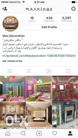 Max.decoration