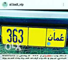 car number for sale 363 / مخــتلف ///