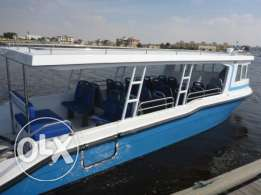Jaji 31 Water taxi at a very attractive rate. Available tree variation