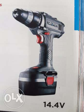 Cordless rechargable drilling machine for household purpose