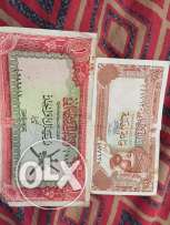 old oman currency for sale