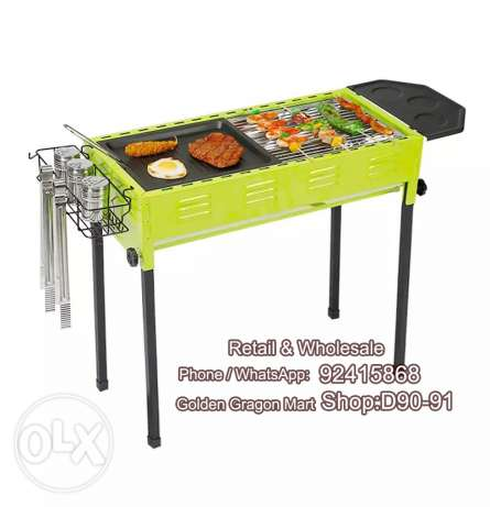 BBQ grill equipment family picnic and outdoor activities party