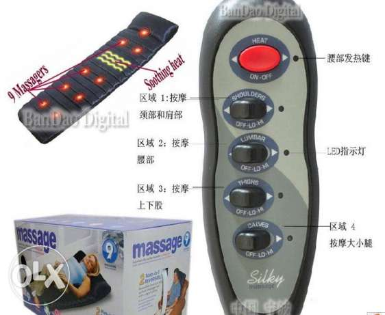 massager mattress- 9 points heat and vibration